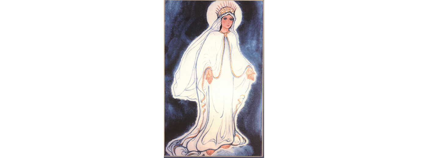Our-Lady-of-Light-Frontispiece-650x1024 resize